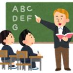 【小学校からの英語教育】まだ間に合う!周りと差をつけるために今からできること