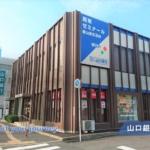 AIC Kids/Teens周ゼミ山口銀行徳山西支店校です!