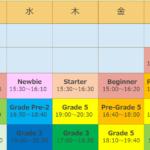【発表‼】2学期の時間割