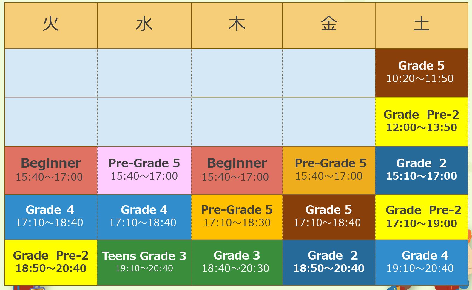 3月から新学期!梅田校の時間割公開です!