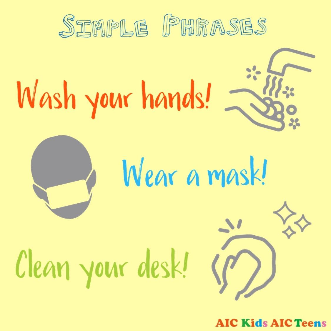 手を洗いましょう!