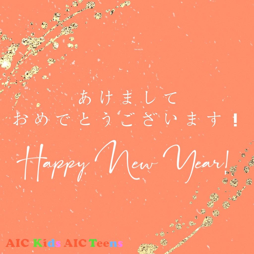 HappyNewYear!