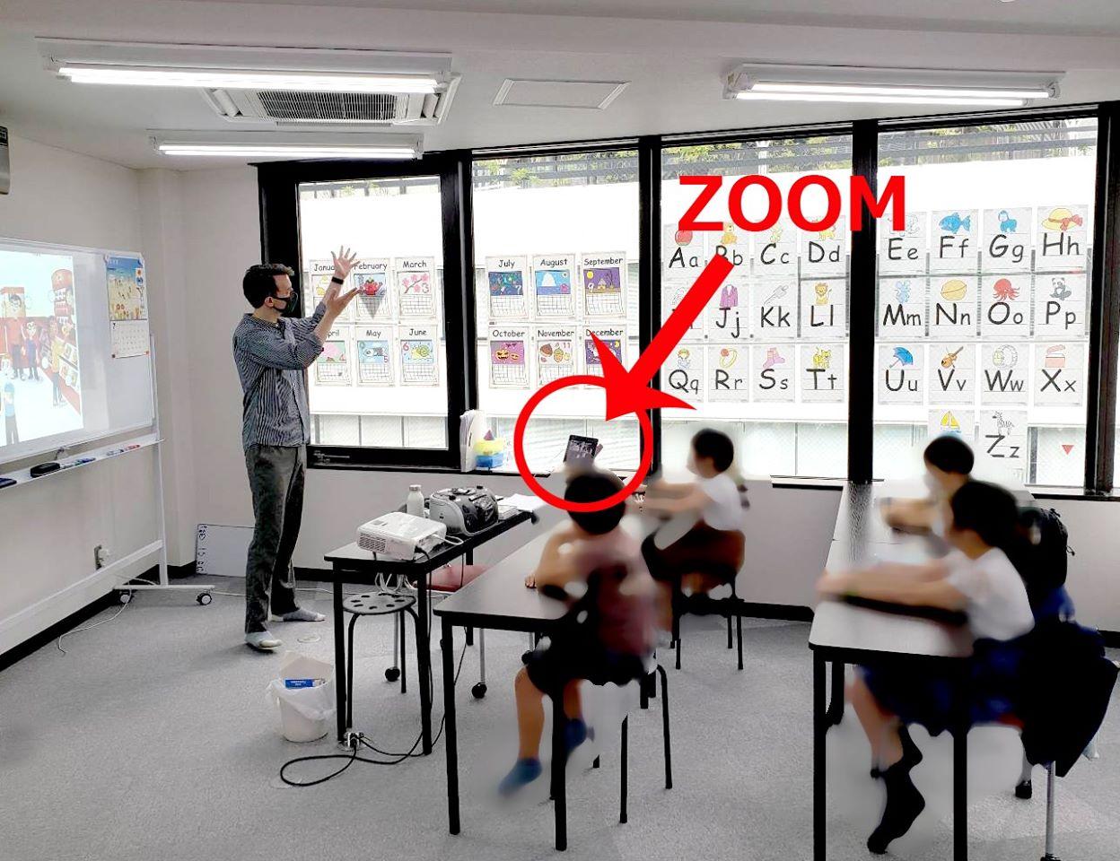 Zoomオンライン授業も参加受付中!