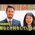【英語4技能】発音練習でリスニング力を上げる方法②