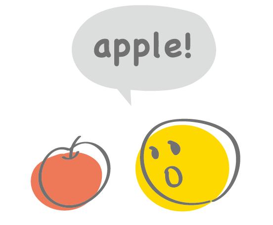 「Appleはリンゴ」という教え方では英...
