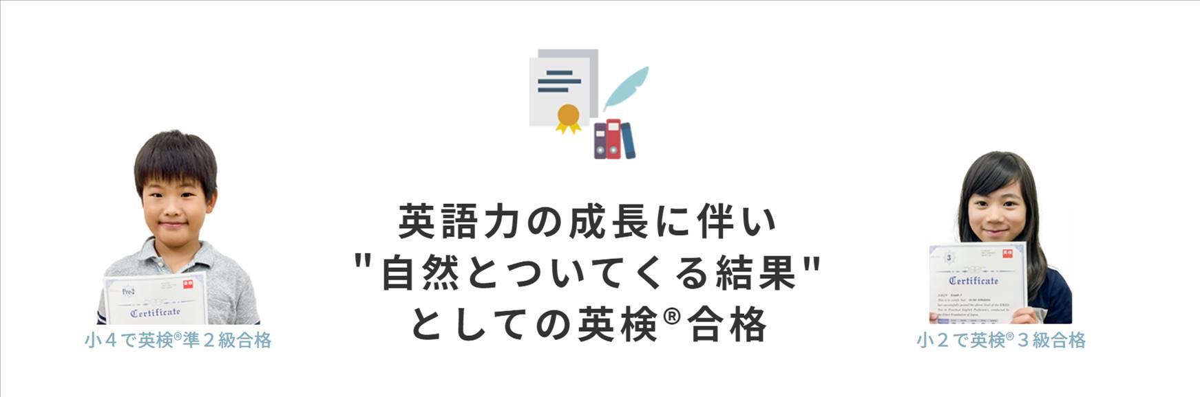 英検®第2回検定二次試験終了