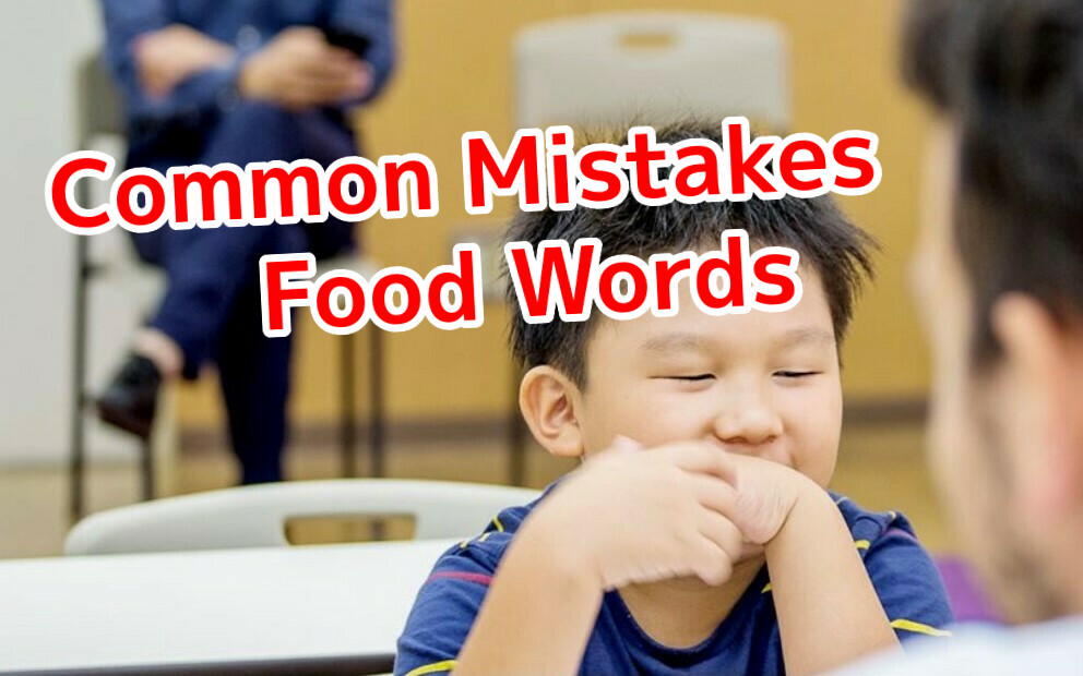 CommonMistakes:FoodW...