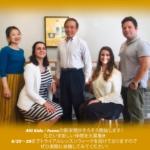 【AIC Kids/Teens UBE Trial Week is coming!】