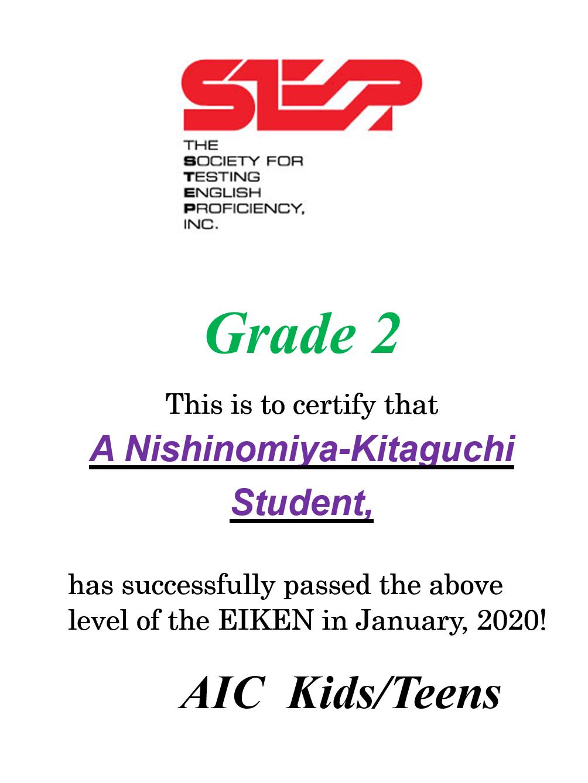 英検®2級の合格者が出ました!