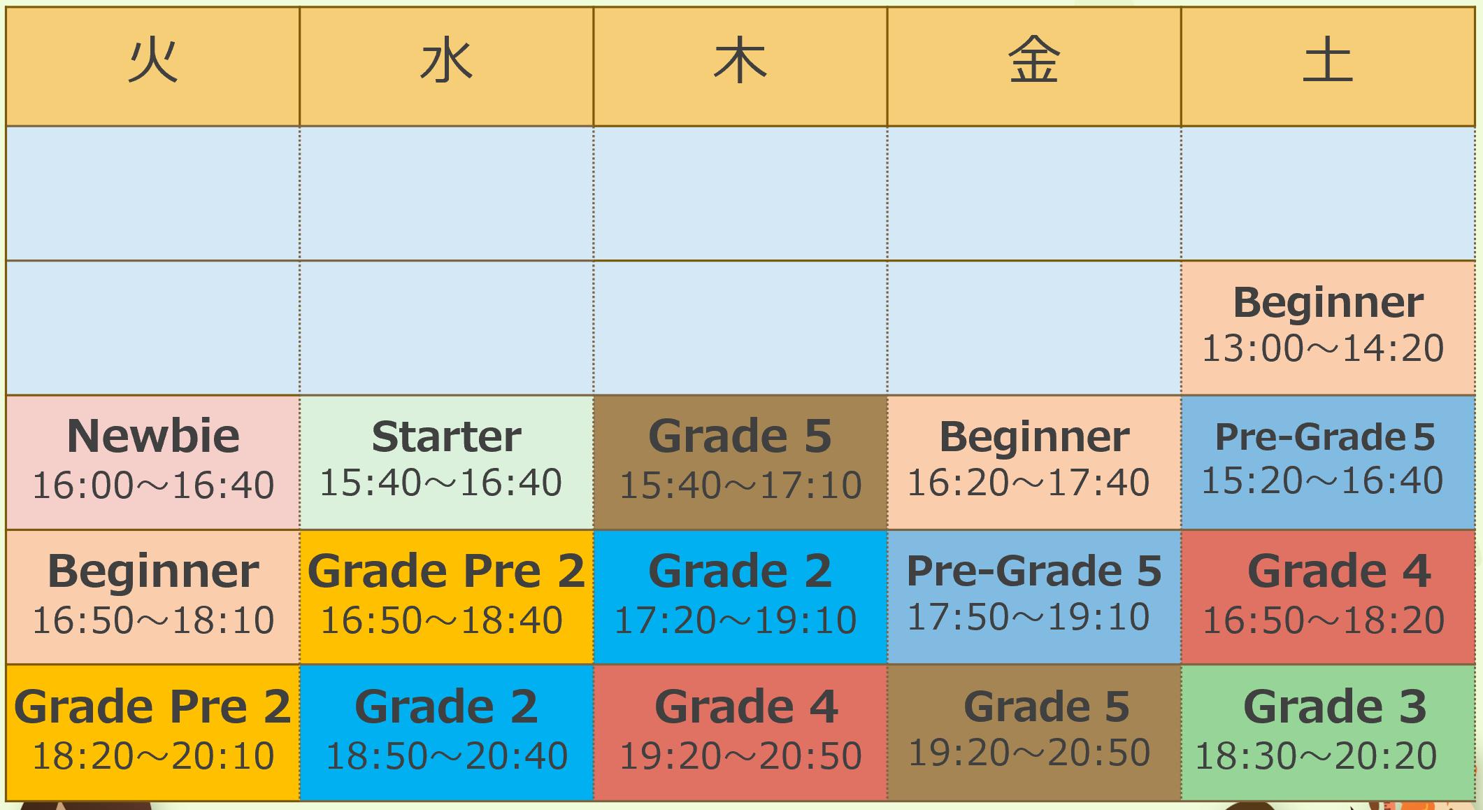 【発表】7月~新学期時間割を公開しました...