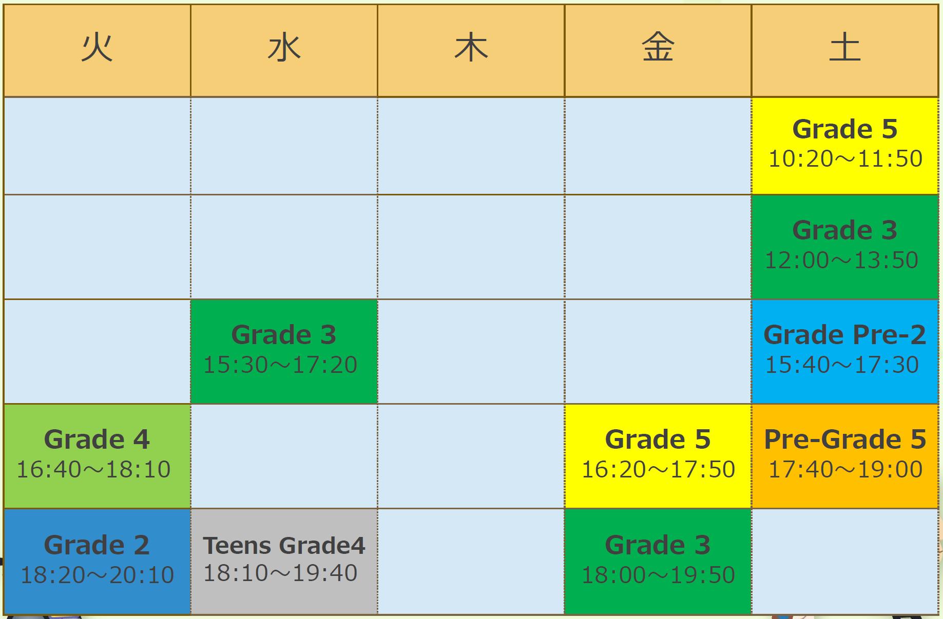 3学期(10/29~)時間割のご案内