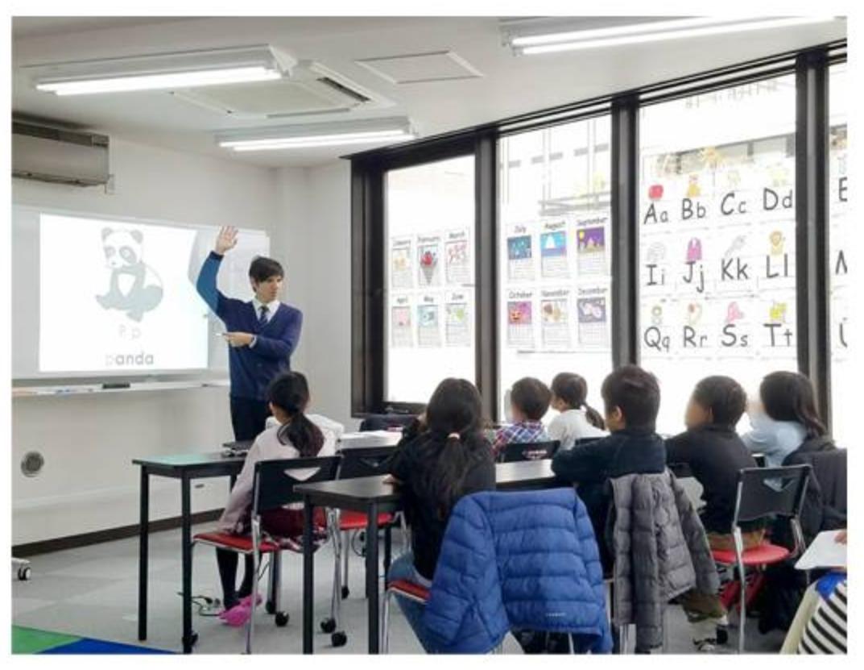 【小学校での英語学習スタート!】4月入学生最終受付中!